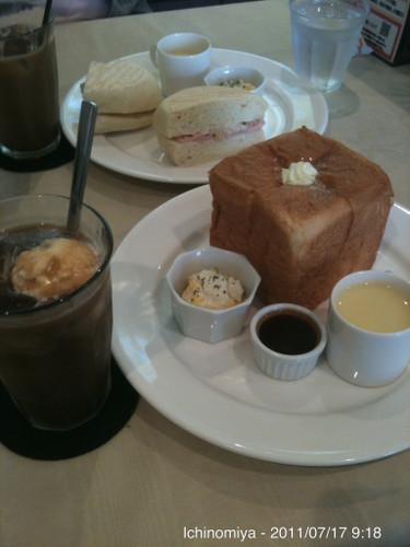 喫茶CROCEのモーニング